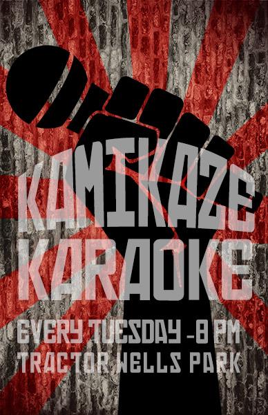 Karaoke sm 2020
